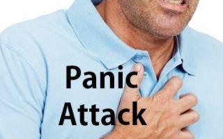 Как успокоить себя или другого при панической атаке