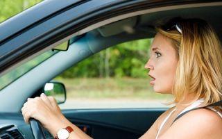 Как перебороть свой страх перед вождением автомобиля
