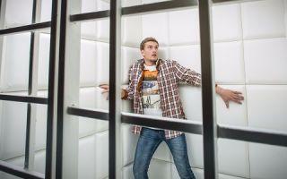 Что такое клаустрофобия и как от нее избавиться