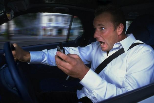 Страх вождения 3